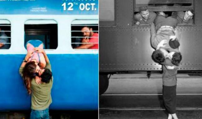 Jalebi Memes  Internet Gives Hilarious Twist to Mahesh Bhatt   s Jalebi Poster