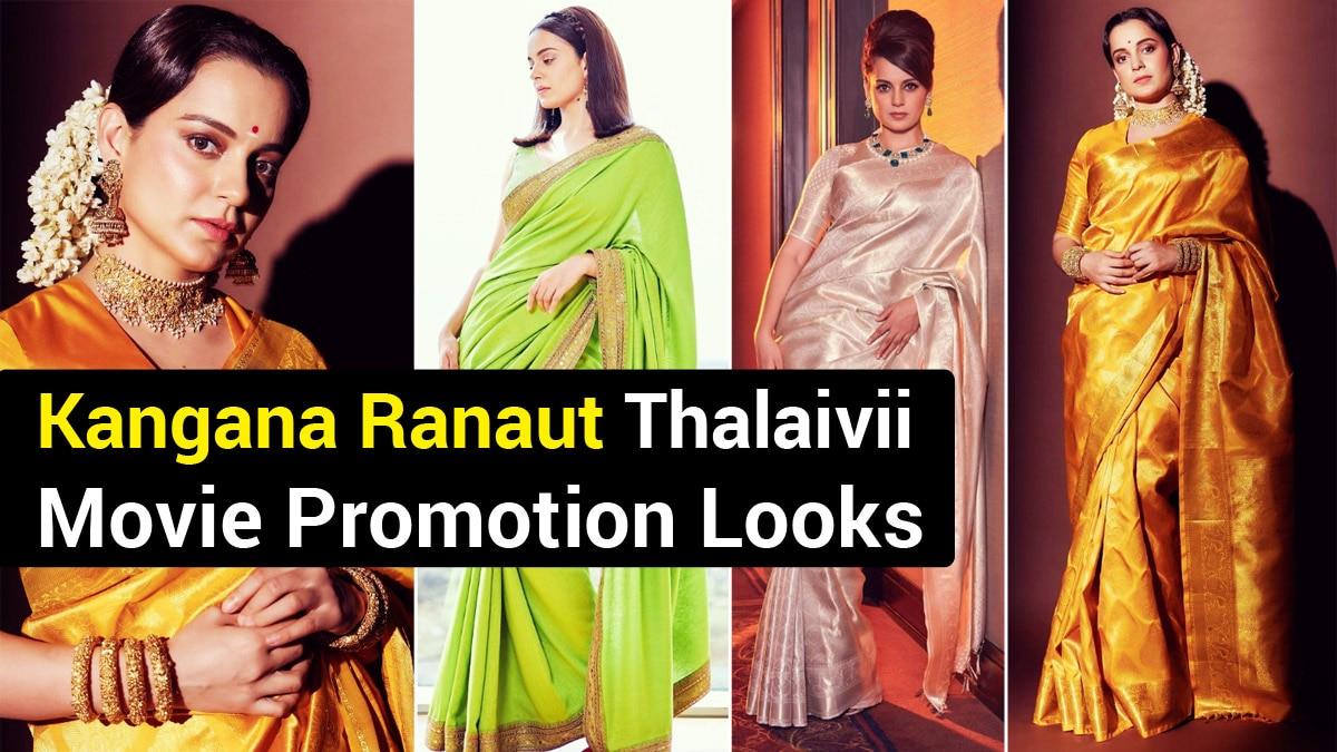 Kangana Ranaut looks absolutely mesmerising in her gold Kanjivaram saree