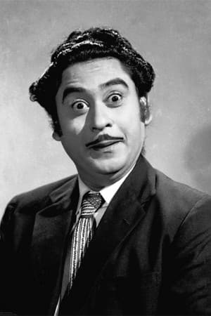 Kishore Kumar birthday special: Very little known facts about the greatest entertainer of Bollywood