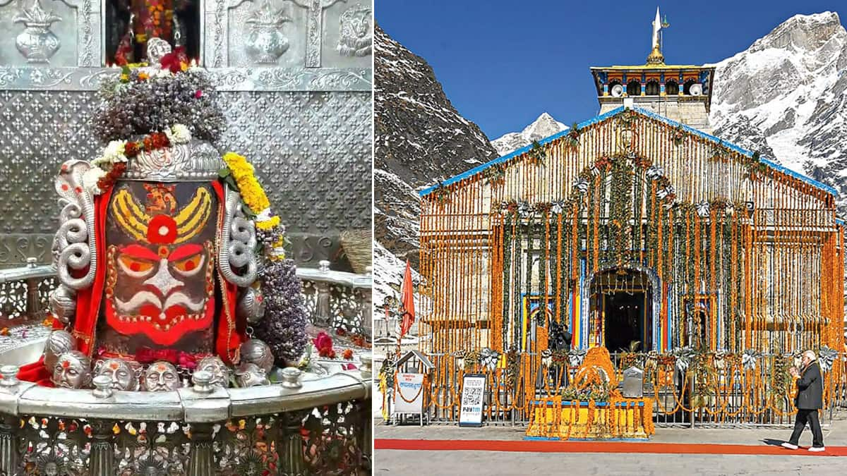 Maha Shivratri 2021  12 Jyotirlingas of Lord Shiva