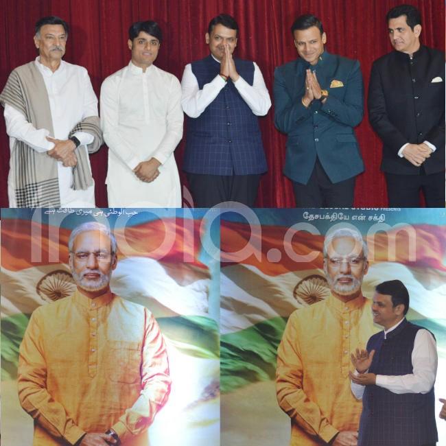 Maharashtra CM Devendra Fadnavis Joins Vivek Oberoi