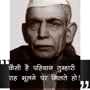 Hindi Diwas 2017: 10 poets who contributed their life to Hindi literature