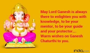 Ganesh Chaturthi 2019: Ganpati Messages And Greetings to Wish Near And Dear Ones