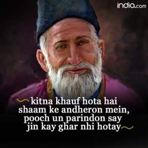 Top 10 inspirational quotes by Urdu poet Mirza Ghalib