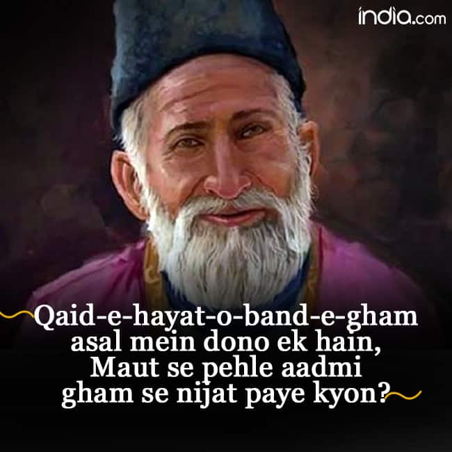 Top 10 Inspirational Quotes By Urdu Poet Mirza Ghalib A website about urdu poetry. urdu poet mirza ghalib