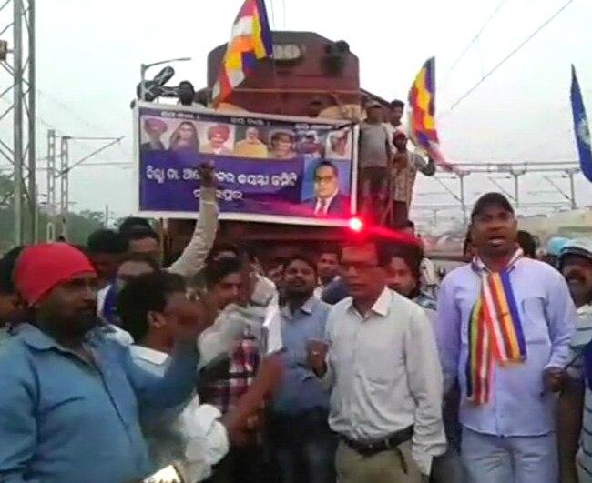 Movement of train blocked by protesters in Odisha s Sambalpur following Bharat Bandh