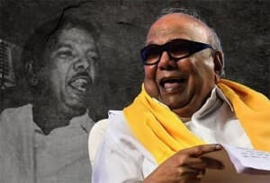 'Kalaignar'  M Karunanidhi, DMK Chief and Former Tamil Nadu Chief Minister, Dies at 94