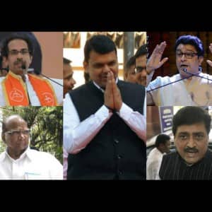 Maharashtra Municipal Elections Result 2017: Latest trends of BJP, Congress, Shivsena and others for BMC, TMC, NMC and other parties!