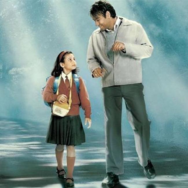 Papa Mere Papa song from Main Aisa Hi Hu movie