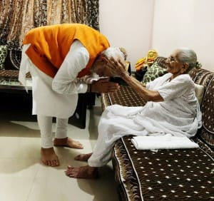 Narendra Modi Turns 69 Today: PM Visits Sardar Sarovar Dam, Cactus Garden, Ekta Nursery in Gujarat | See PICS