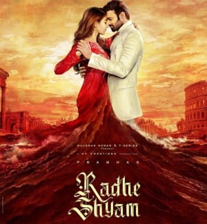Pooja Hegde Paints The Sky Red With Radhe Shyam First Look- Check Her Instagram Pictures