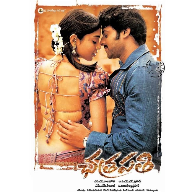 Prabhas with co star Shriya Saran on the poster of SS Rajamouli   s Chatrapathi