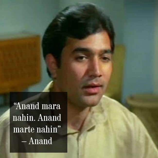 Rajesh Khanna   s dialogue from Anand