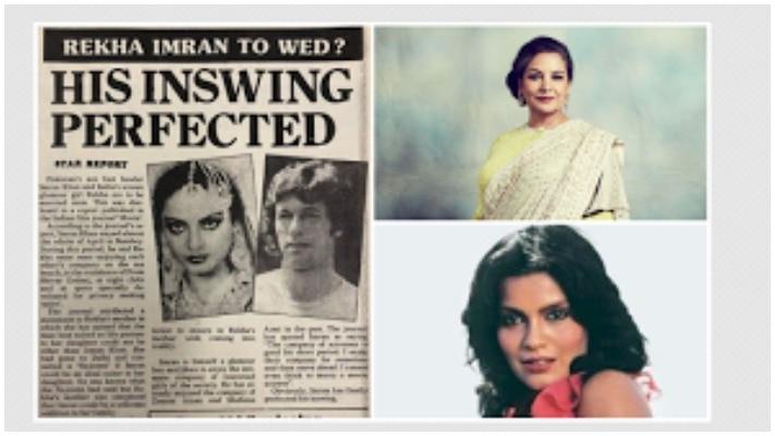 Rekha Imran Almost Marry