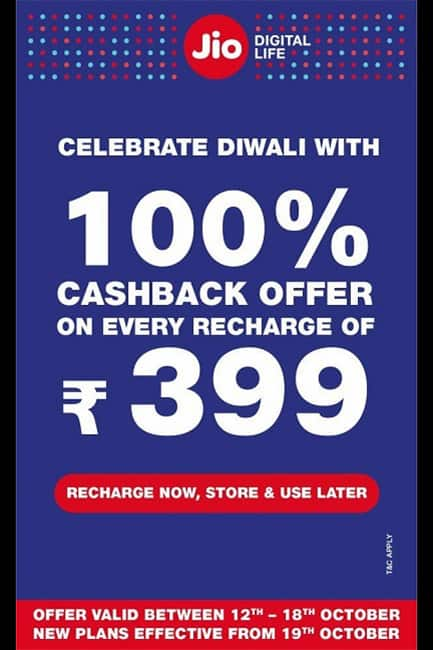 Reliance Jio offers 100   cashback on recharge of Rs 399