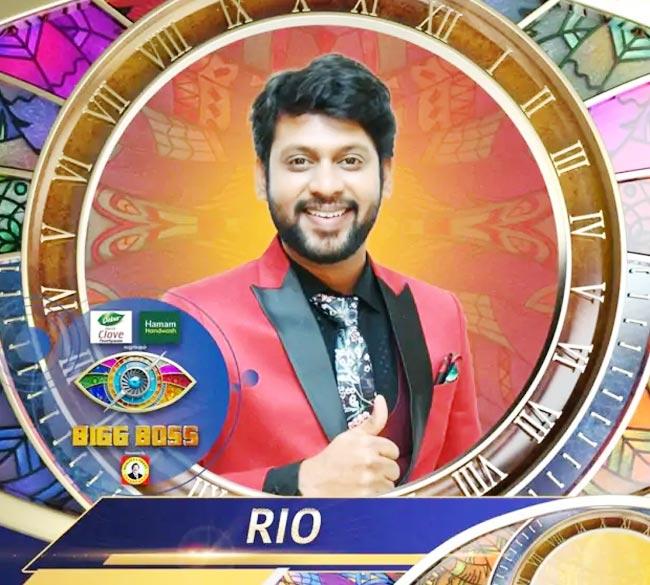 Rio Raj