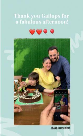 Taimur Ali Khan cuts a horseshoe birthday cake