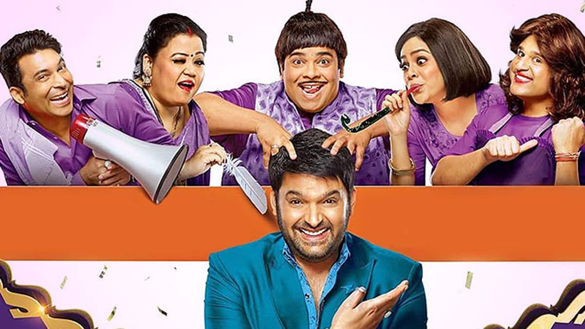The Kapil Sharma Show  Kapi9l Sharma Charges Rs 35 Lakh Per Episode  Know How Much Other Cast Members Earn