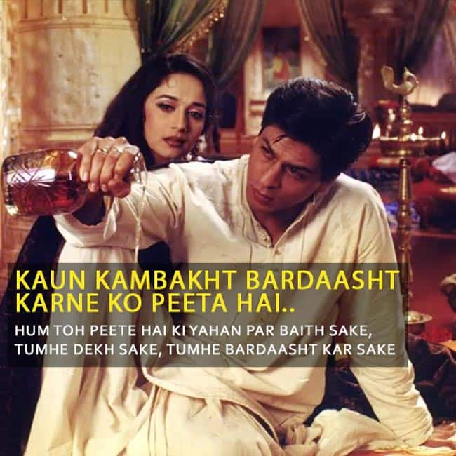 14 Years Of Devdas 8 Dialogues From The Movie That Still Echo In