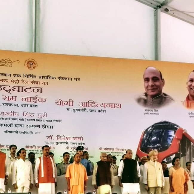 UP CM Yogi Adityanath with Home Minister Rajnath Singh flag off UP Metro
