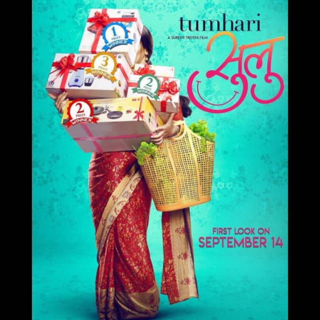 Vidya Balan   s teaser poster of Tumhari Sullu movie